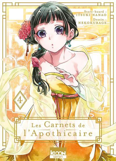 LES CARNETS DE L'APOTHICAIRE T04 - VOL04 HYUUGA/NEKOKURAGE KI-OON