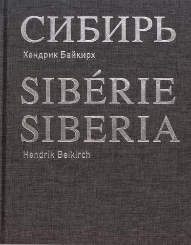 SIBERIA HENDRIK BEIKIRCH MARE MARTIN