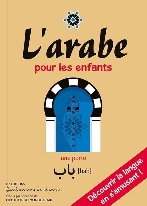 L'ARABE POUR LES ENFANTS COLLECTIF BONHOMME CHEMIN