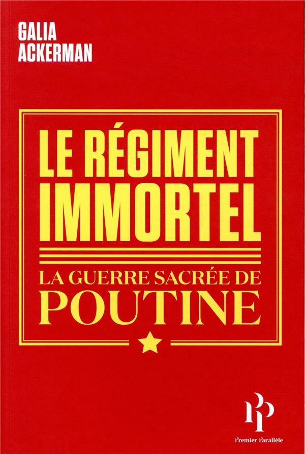 LE REGIMENT IMMORTEL