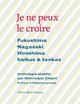 JE NE PEUX LE CROIRE CHIPOT/MATSUO/LACAMP BRUNO DOUCEY