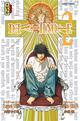 DEATH NOTE T2