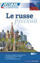 VOLUME RUSSE 2015 Melnikova-Suchet Victoria Assimil