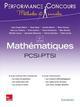 MATHEMATIQUES 1RE ANNEE PCSI-PTSI (COLLECTION LE TOUT-EN-1)