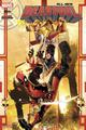 ALL-NEW DEADPOOL N  6