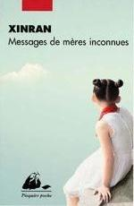 MESSAGES DE MERES INCONNUES