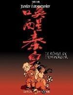 JUNIOR L'AVENTURIER T.5 - CHINE - LE REVEIL DE L'EMPEREUR