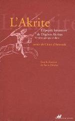 L'AKRITE  - L'EPOPEE DE DIGENIS AKRITAS